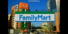 """Family Mart """"Fitness entrants! At a convenience store hotel type!"""" ← Yes, completely refute"""