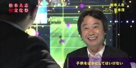 "Miyamoto ""Do not make a fool of the child"" Sony Saeki ""PSP is adult .DS is Okochama www"""