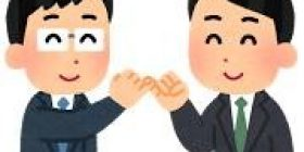 Prime Minister Shinzo Abe, fulfillment request of Japan and South Korea agreed to a South Korean Foreign Minister