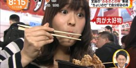 Appearance eat a hearty meat of Rina Shinohara's Miss Tokyo University wwwww