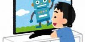 "Wai ""Oh, Yan this anime Omoroi!"" Enemy ""Tsuman'na"" ""garbage"", ""for kids"" ""This one story cut Ya ne"""