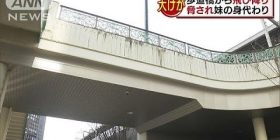 [Fukuoka] girl jumped from the pedestrian bridge → to Threatened scapegoat of sister