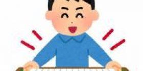 Mr. I, would skip the boss in Toichi stations