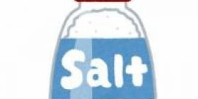I Ya Although guy say Salt that of salt to a friend abideth