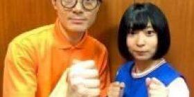 [Sad news] Nyanko star, did not have six months