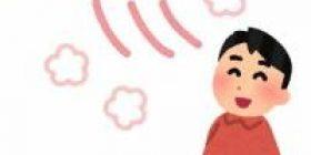 "Haradatsu ""killing a ~ put heating pounding"" ← This Honma winter train"