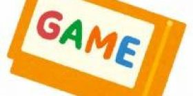 """Wai (9) """"I bought'm want to do your friends and the game!"""" Mother """"friends lead in the game is not a true friend."""""""