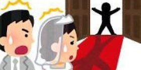 [Apt angel Recent anime bride is here