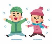 "Tokyo people ""cold cold (kyaa kyaa"" from Hokkaido Tokyo live wire ""Ha …"""