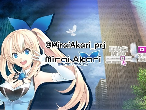 [Angel] virtual youtuber Miraiakari's, was a woman of hourly wage 1 million (debt 60 million)