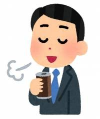 [Good news] Wai Shou, devised a delicious drinking canned coffee