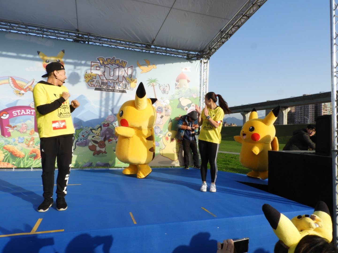 [Sad news] Pikachu, wwwwwwww that he 's going in Taiwan of events