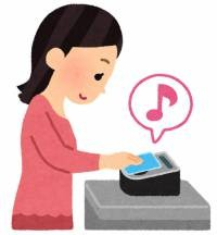 Three [do not use the electronic money] large outdated things – do not use a wireless earphone]