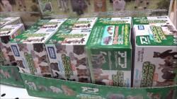 [Gacha] animal children collection → startle of secret www