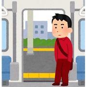[Sad news] not get off the train.