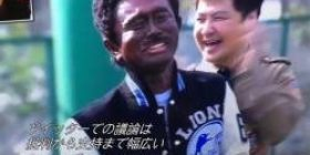 Hama-chan uproar in which the face in black, Japan is whether the human rights developing countries