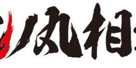 "[Breaking] ""Hinomaru sumo"" TV animated Kita ━━━━ (° ∀ °) ━━━━ !!"