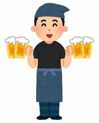 """Tavern """"Yes, it ーーー in over over you. Force in the appetizer. Oh, foreign carded. If Issu"""""""