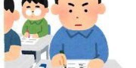 [Startle] University of Tokyo aspiring my center of result wwwwwwwwwwwwwwwwwwwwwwwwwwww