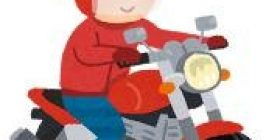 [Startle] new Super Cub of fuel consumption wwwwww