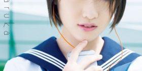 Cute woman warrior top 10 of [angel] Super Sentai (FY fee) is This is it