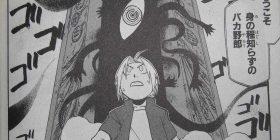 "Ed ""Ya return Al instead of being alchemy Tsukaenku"" truth ""Yes in ^^"""