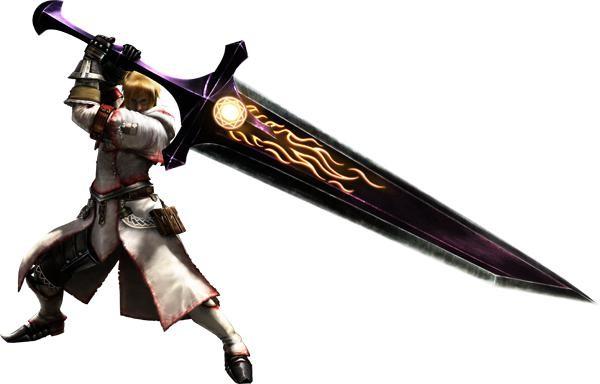 """Monster Hunter beginners large sword"" ← this"