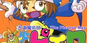 Manga, the strength of the clown character in the anime is abnormal