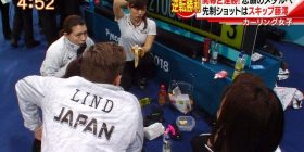 Curling Women's, I was eating the candy in a short period of time in the competition www
