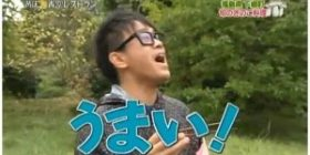 """Talent """"I will be honest!? I because I shall not delicious says clearly!?"""" Park →"""