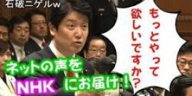 "Ishin Adachi ""YAMAO and TsujiHajime of Tatsumin is riddled with fraud. Hope of Tamaki also full of suspicion!"""