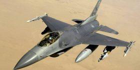 US F-16 dumps fuel tanks near fishermen in Japan lake – AirForceTimes.com