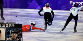 North Korea, interfere with disqualify Japan in the short track men's