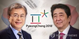 "[Japan-South Korea summit meeting ""was told that there is no point in dialogue for dialogue with North Korea,"" Abe prime minister ""promise of the Japan-South Korea agreement on the country and the country."""