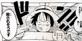 Luffy is caught ← public executions ← come to help fellow Yaba Sugiuchi