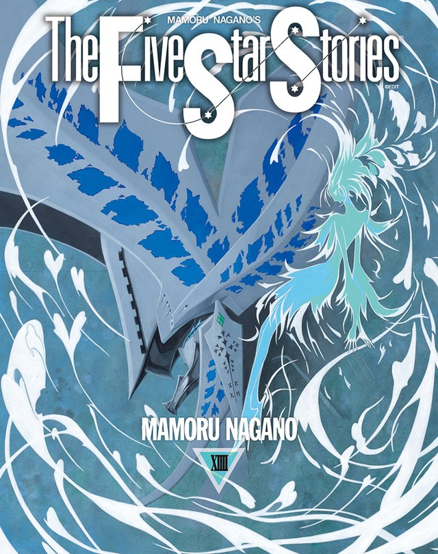 """[Miracle] """"The Five Star Stories"""" Volume 14, released."""