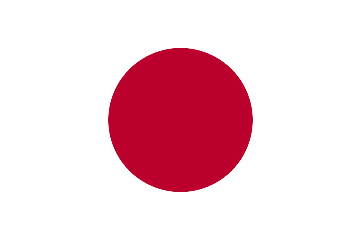 Japan's Economy Misses Fourth-Quarter Forecasts – Bloomberg