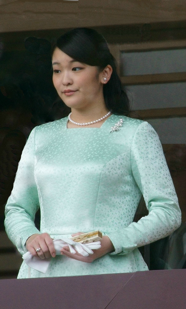 Princess Mako of Japan postpones wedding to commoner until 2020 – CBS News
