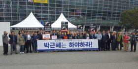 S.Korea protests Japan's Takeshima Day – NHK WORLD