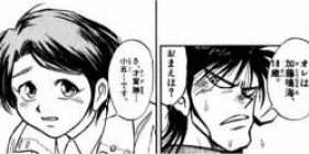 "【God Anime】 ""Karakuri Circus"" is 36 episodes, Kazuro Fujita ""I will not make something not interesting"""