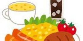 [Good news] honeymoon me, eat a homemade rice daughter-in-law from the morning, large delight wwwwwwwwwwwwwwwwwww