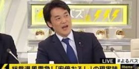 """Hiroyuki Konishi """"The purpose is to defeat the democratic enemy of the Abe administration quickly even in 1 second"""" """"There are few opponents who think seriously to take the administration"""""""