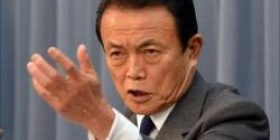[Breaking] Taro Aso finance minister, announced that a press conference on the prospect of 40 minutes 7 pm