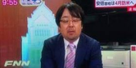 """[Broadcast accident] Fuji TV """"non-stop!"""", Suddenly the reporter to tell North Korea-US summit meeting, speechless """"Do not unreasonable, this is"""" forced termination"""