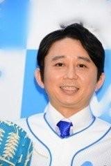 Past Ariyoshi Hiroyuki was furious to Mari Okamoto