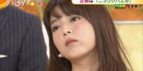 【Sad news】 Women's Anna, I will make a funny look at the morning information program ……