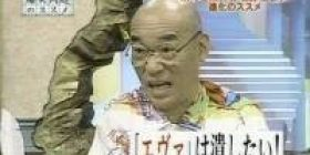 Anime Tomino the first generation of the old man talks
