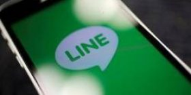 """LINE and Nomura HD collaborate to establish a business alliance """"LINE Securities"""" established"""