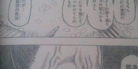 [Sad news] of Nobunaga of illusion brigade model, was this person in the Gachi