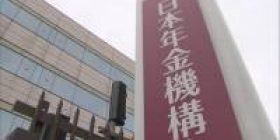 【Pension problem】 To postpone information collaboration between pension organization and my number